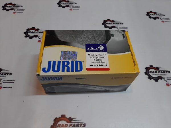 لنت ترمز جلو ۲۰۶ تیپ ۵ و ۶ جورید JURID رادپارت